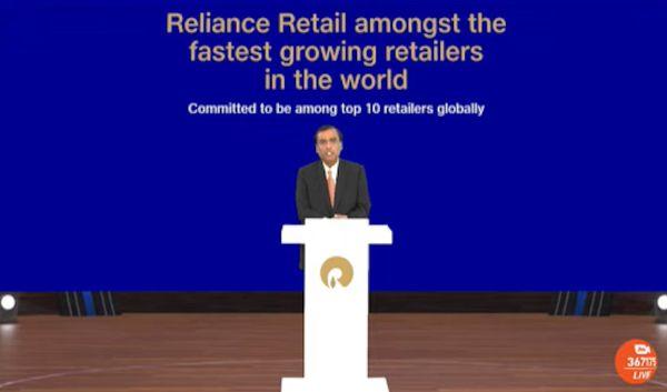 44वीं एनुअल जनरल मीटिंग में मुकेश अंबानी ने शेयरहोल्डर्स को रिलायंस रिटेल की भविष्य की योजनाओं की जानकारी दी।