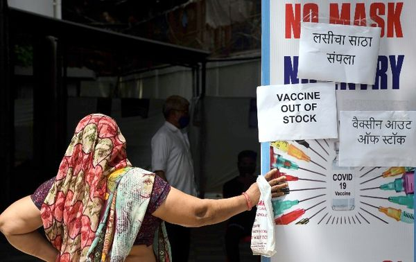 Vaccination will be done only in government centers in Mumbai today.