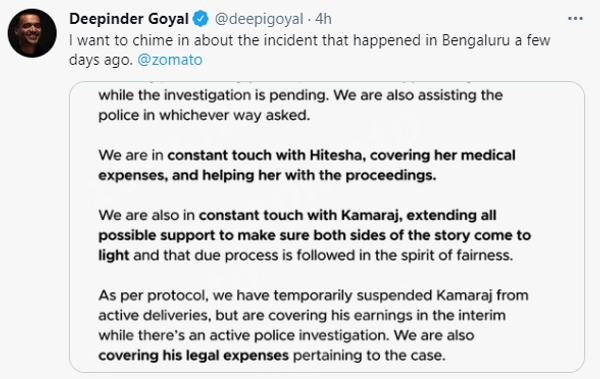 दीपेंद्र गोयल ने सोशल मीडिया पर कहा, 'हम हर मामले में सच्चाई तक पहुंचना चाहते हैं।'