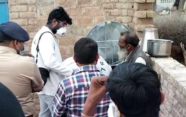 Inspecting FSL team arrived on the spot.