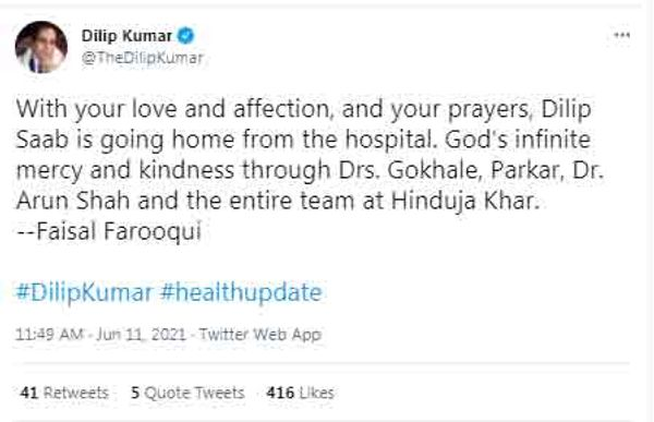 दिलीप कुमार की सो.मीडिया पोस्ट