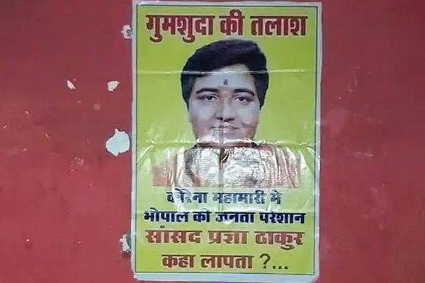 This poster was put up in many areas of Bhopal city on 9 May 2020.
