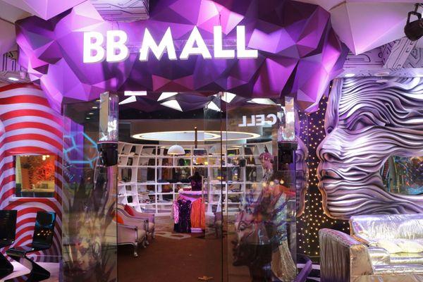 बिग बॉस 14 मॉल.