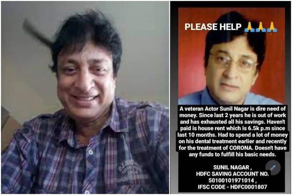 सुनील नागर की यह तस्वीर सोशल मीडिया में वायरल हो गई है