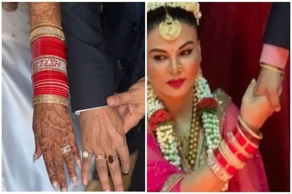 अब राखी की शादी है