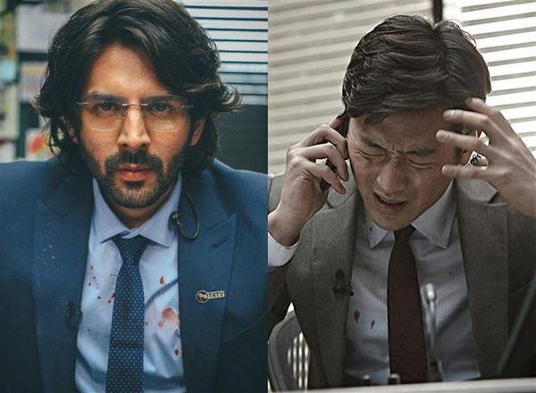 2013 में रिलीज हुई इस फिल्म में हा जंग वू मुख्य भूमिका में थे