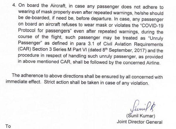 DGCA ने 13 मार्च को जारी नोटिस में यात्रियों के बर्ताव पर चिंता जताई थी।