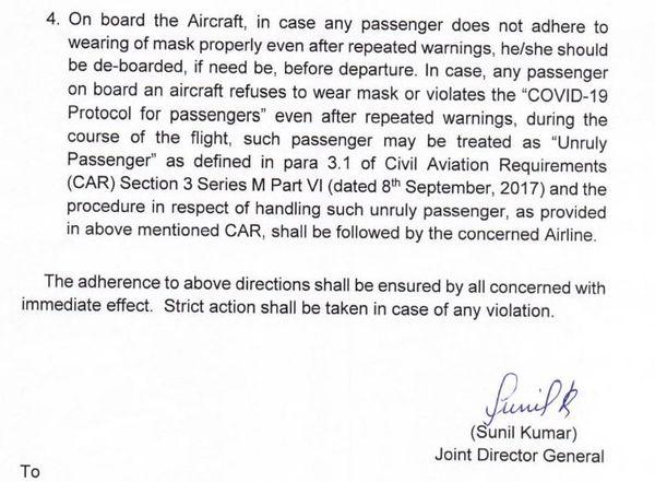 13 मार्च को जारी निर्देश का पार्ट, जिसमें मास्क न पहनने वालों पर सख्त एक्शन की बात कही है।