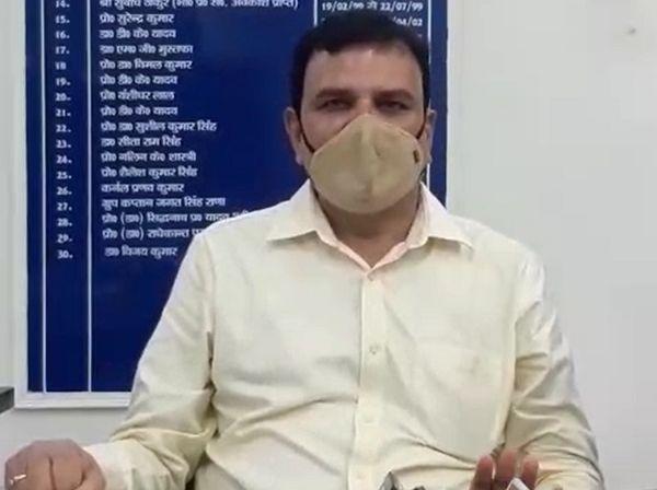 प्रभारी रजिस्ट्रार जितेंद्र कुमार।