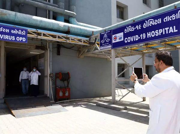 કોવિડ હોસ્પિટલની તસવીર