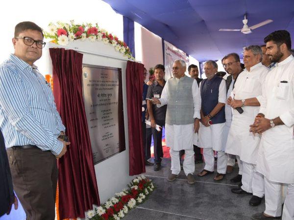 मुख्यमंत्री ने सरायरंजन में मेडिकल कॉलेज सह अस्पताल का किया कार्यारंभ। - Dainik Bhaskar