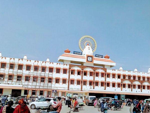 वाराणसी रेलवे स्टेशन-(फाइल फोटो) - Dainik Bhaskar