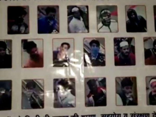 अलीगढ़ में हिंसा के आरोपियों के फोटो चौक चौराहों पर लगाए गए। - Dainik Bhaskar