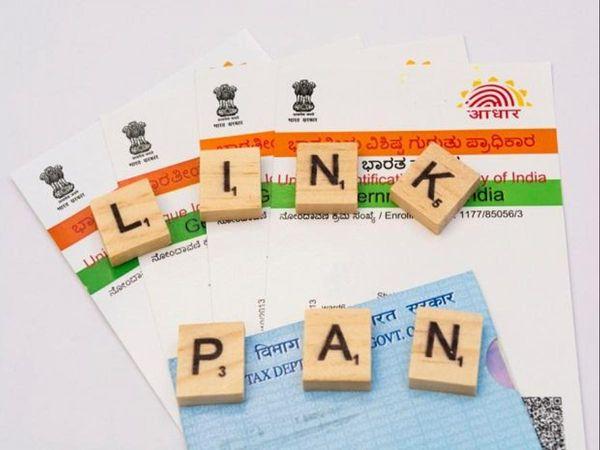 सीबीडीटी ने आठवीं बार आधार-पैन लिंक करने की समयसीमा बढ़ाई है। (फाइल) - Dainik Bhaskar