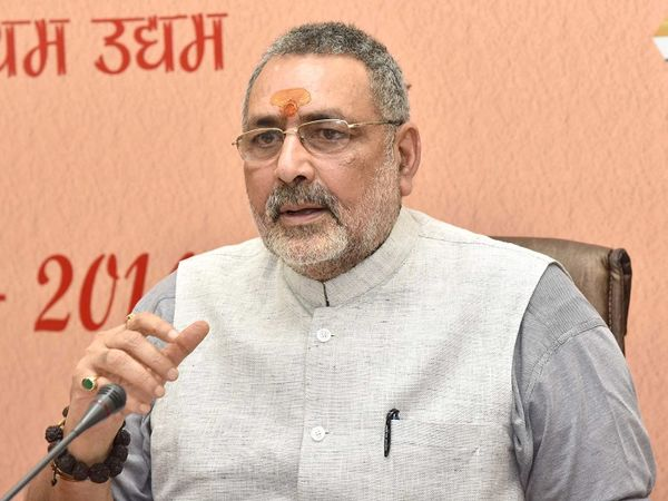 भाजपा नेता और केंद्रीय मंत्री गिरिराज सिंह।- फाइल फोटो। - Dainik Bhaskar