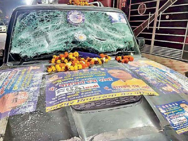 हमले में कार के शीशे टूटे। - Dainik Bhaskar