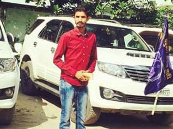 आरोपी युवक। - Dainik Bhaskar