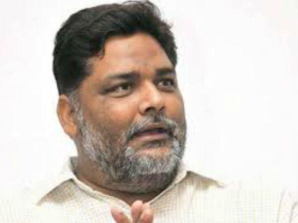पप्पू यादव,ने कहा बंगाल में हिंदू फिलहाल ख़तरे से बाहर है अब 2022 तक यूपी में ख़तरे का बादल मँडराता रहेगा