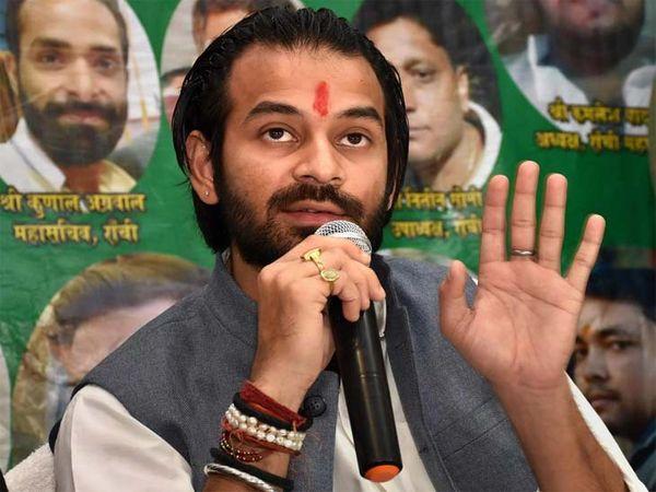 तेजप्रताप ने प्रधानमंत्री की अपील का समर्थन किया है। वह इन दिनों लॉकडाउन से प्रभावित गरीबों तक राहत पहुंचाने में भी जुटे हैं। - Dainik Bhaskar