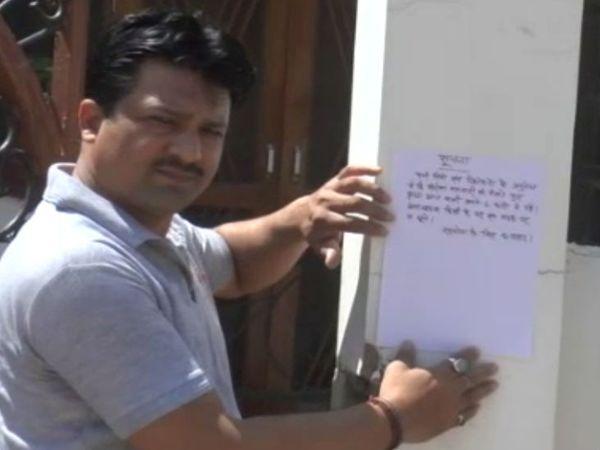 लोगों ने घरों के बाहर नोटिस चस्पा कर कहा- जान है तो जहान है। - Dainik Bhaskar