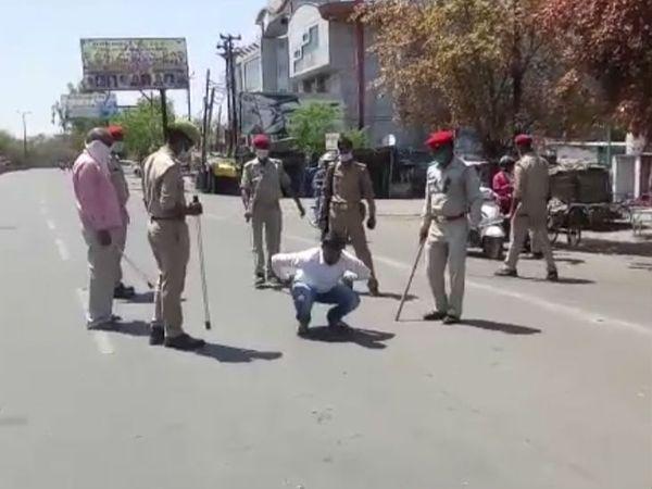 झांसी में रोड पर बेवजह सड़क पर निकलने वालों से पुलिस ने कराई मेंढक कूद। - Dainik Bhaskar