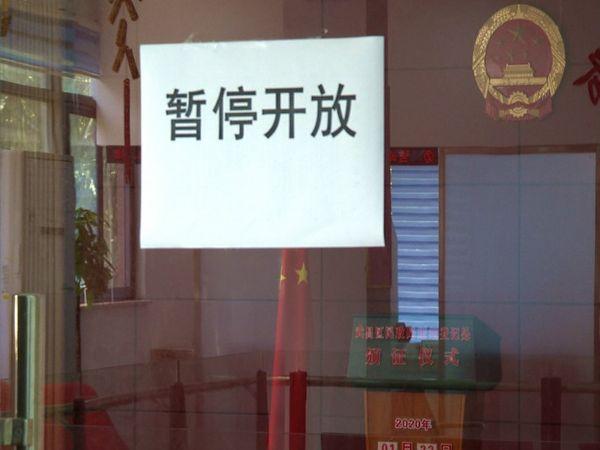 मैरिज रजिस्ट्रेशन ऑफिस के बाहर लगे बैनर में लिखा है कि मैरिज सर्टिफिकेट समारोह नहीं कर सकते हैं।