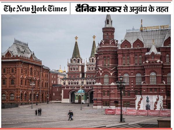 तस्वीर मॉस्को स्थित मॉन्झेनया स्क्वायर की है। यह लॉकडाउन के चलते पूरी तरह खाली हो गया है। - Dainik Bhaskar