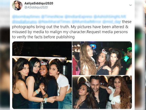 अंजना ने सबूत के तौर पर पार्टी की फोटो साझा की।