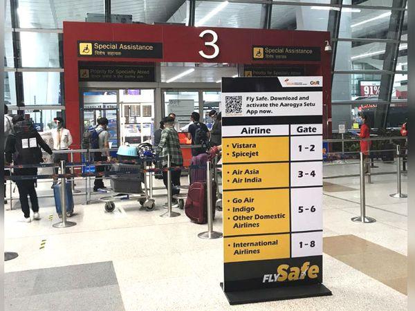 किस एयरलाइन के पैसेंजर को कहां से एंट्री मिलेगी, इसके लिए भी बाकायदा बोर्ड लगाए गए।