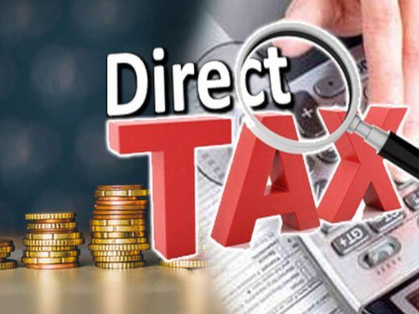 केंद्रीय प्रत्यक्ष कर बोर्ड ने कहा कि यदि व्यक्तिगत आयकर और कॉरपोरेट आयकर को पुरानी दरों से वसूला जाता तो 2019-20 के दौरान सकल प्रत्यक्ष कर संग्रह 8 फीसदी बढ़कर 14.01 लाख करोड़ रुपये हो सकता था - Dainik Bhaskar