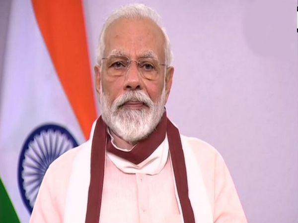 प्रधानमंत्री नरेंद्र मोदी 6वीं बार कोरोना संकट को लेकर मुख्यमंत्रियों से वीडियो कॉन्फ्रेंसिंग करेंगे। -फाइल फोटो - Dainik Bhaskar