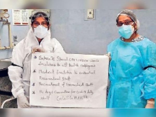 नर्स व पैरामेडिकल अपनी मांगों को लेकर सांकेतिक विरोध दर्ज कराया - Dainik Bhaskar