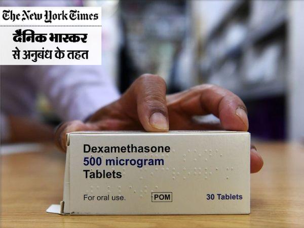 डेक्सामैथासोन स्टेरॉयड सस्ता है और आसानी से उपलब्ध है, लेकिन एक्सपर्ट्स ने मामूली बीमार मरीजों को इसका उपयोग न करने की सलाह दे रहे हैं। - Dainik Bhaskar