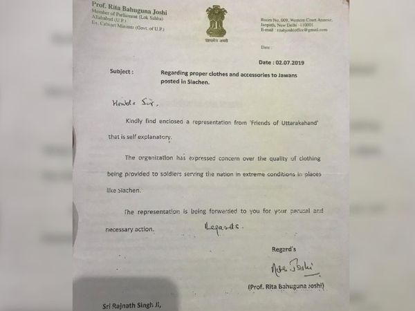 ठीक 1 साल पहले भाजपा सांसद रीता बहुगुणा जोशी ने स्नो सूट की क्वालिटी को लेकर रक्षा मंत्री को पत्र लिखा था।