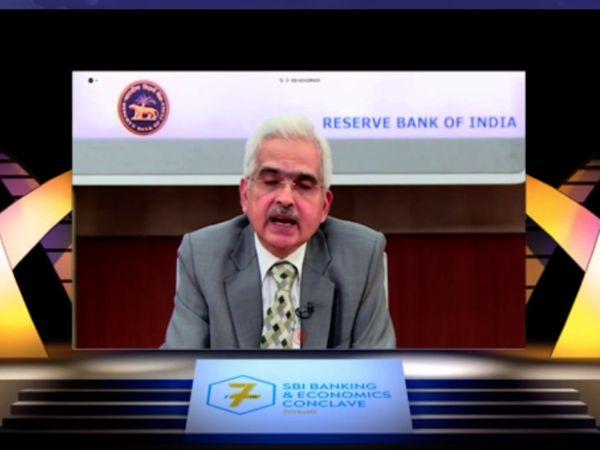 शनिवार को एसबीआई की ओर से आयोजित 'कोविड-19 का कारोबार और अर्थव्यवस्था पर प्रभाव' वर्चुअल कॉन्क्लेव में आरबीआई गवर्नर शक्तिकांत दास। - Money Bhaskar
