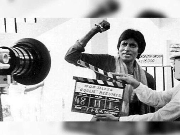 मनमोहन देसाई के निर्देशन में बनी 'कुली' 2 दिसंबर 1983 को सिनेमाघरों में रिलीज किया गया था।