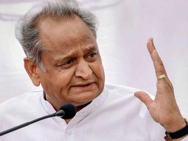 मुख्यमंत्री अशोक गहलोत - Dainik Bhaskar