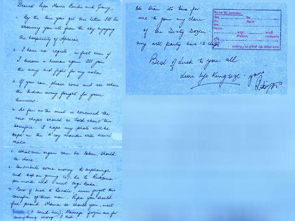 यह पत्र जून 1999 में कैप्टन विजयंत थापर ने लिखा था। यह उनका आखिरी खत था।