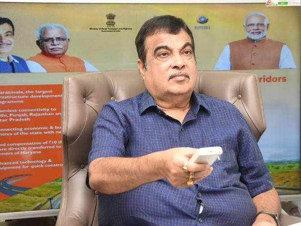 केंद्रीय सड़क परिवहन एवं राजमार्ग मंत्री नितिन गडकरी कोरोना की वजह से वीडियो कॉन्फ्रेंसिंग से सड़क परियोजनाओं की शुरूआत की। - Dainik Bhaskar
