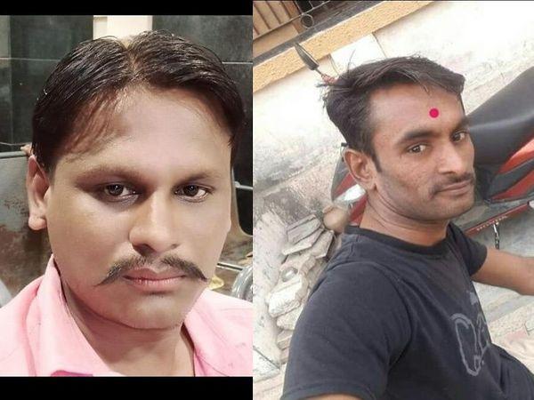 बाएं से... रमेशभाई कांतिभाई दरबार और मुकेशभाई तलशीभाई प्रजापति। - Dainik Bhaskar