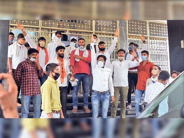एबीवीपी कार्यकर्ताओं ने बोर्ड कार्यालय का मेन गेट बंद कर प्रदर्शन किया। - Dainik Bhaskar