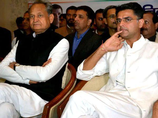 कांग्रेस विधायक दल की बैठक के बाद पार्टी का ये फैसला सामने आया। - Dainik Bhaskar