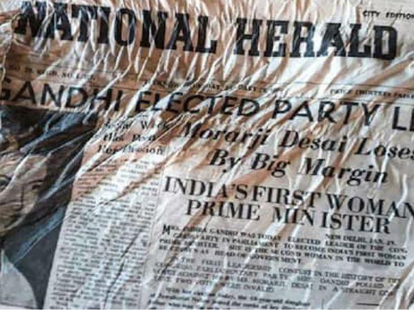 ग्लेशियर में मिले इंडियन न्यूजपेपर नेशनल हेराल्ड की कॉपी। 24 जनवरी 1966 को एयर इंडिया का बोइंग 707  क्रैश हो गया था। - Dainik Bhaskar