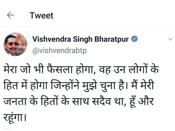 केबिनेट मंत्री विश्वेन्द्र सिंह ने ट्वीट किया। - Dainik Bhaskar