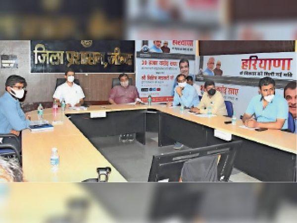 जींद. फोरलेन सड़क का लोकार्पण के दौरान वीडियो कॉन्फ्रंेसिंग में बैठे डीसी व विधायक डॉ. कृष्ण मिड्ढा। - Dainik Bhaskar