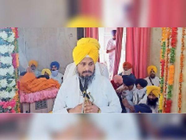 ज्ञानी हरप्रीत सिंह - Dainik Bhaskar