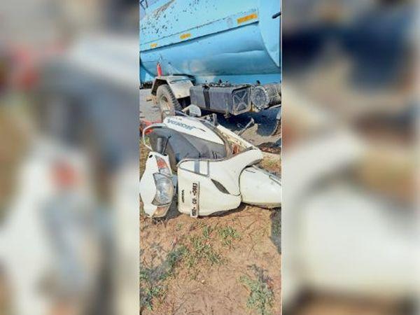 हादसे में क्षतिग्रस्त टैंकर और स्कूटी। - Dainik Bhaskar
