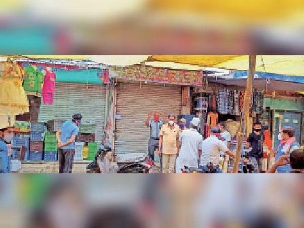 हरदा। दुकान सील करते हुए हमला - Dainik Bhaskar