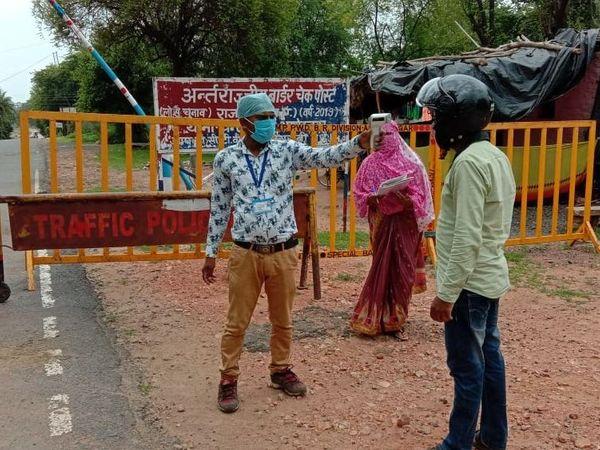 अशोकनगर जिले की सीमा पर हर आने-जाने वाले की थर्मल स्क्रीनिंग की जा रही है। - Dainik Bhaskar