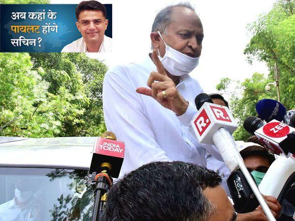 यह फोटो मंगलवार को मुख्यमंत्री अशोक गहलोत की राज्यपाल कलराज मिश्र से मुलाकात के बाद की है। गहलोत ने राज्यपाल को सियासी घटनाक्रम की जानकारी दी। मुख्यमंत्री ने उपमुख्यमंत्री सचिन पायलट को पद से हटाने का फैसला किया, जिसके बाद राज्यपाल ने औपचारिकता पूरी कर दी। - Dainik Bhaskar